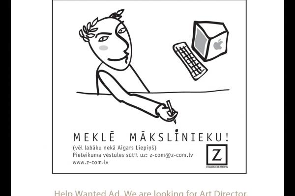 Low_budget_Advertisements.jpg